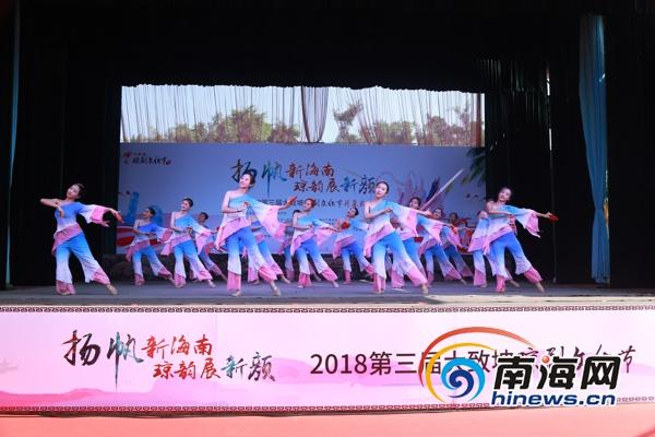2019第三届大致坡琼剧文化节开幕琼剧发烧友共享视听盛宴