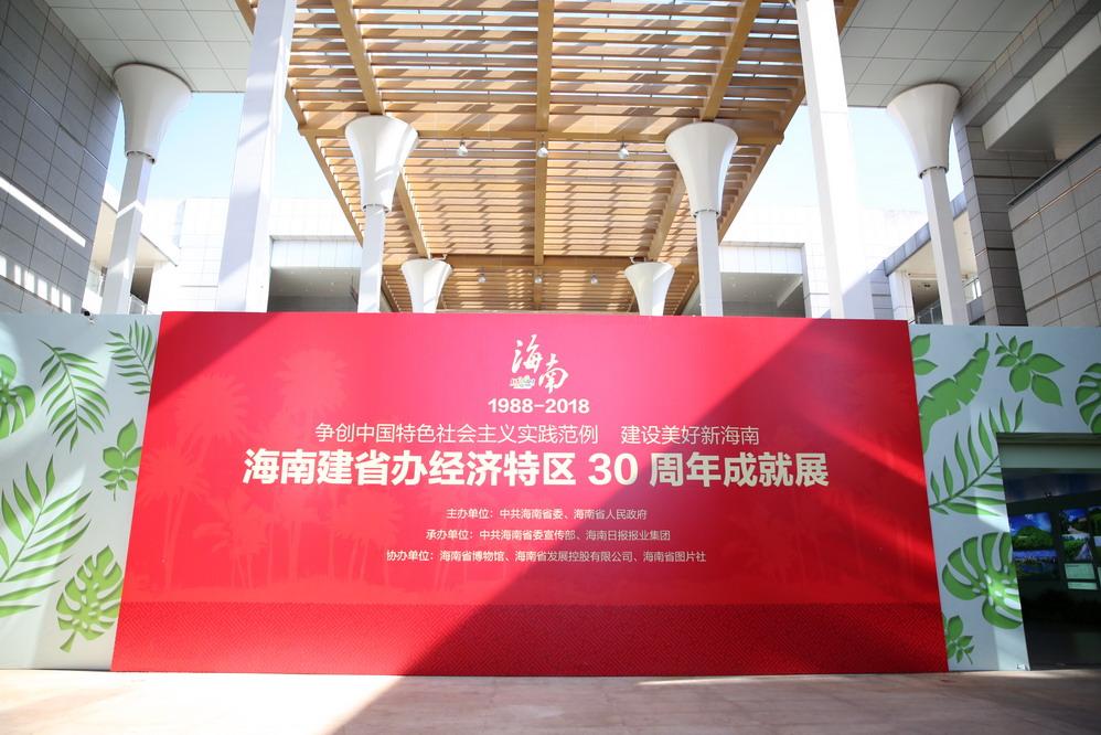 【央视网】走进海南省博物馆,感受历史沧桑巨变
