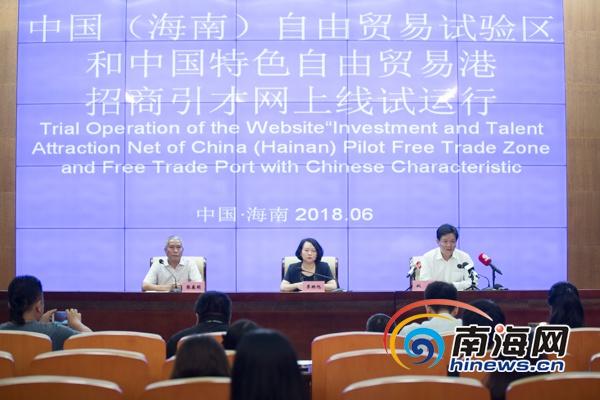 海招网三阶段分步建设2018年底支持多国语言浏览