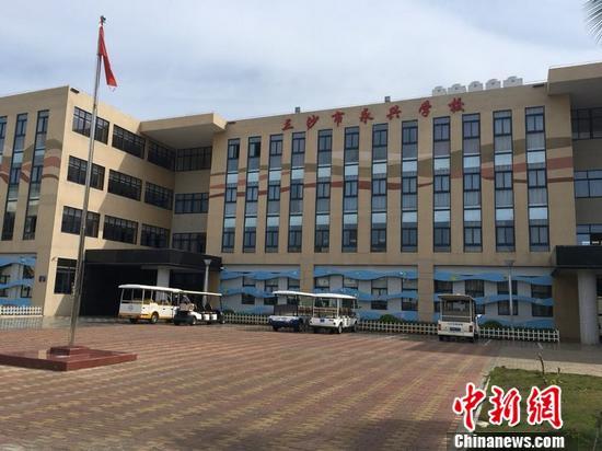 探秘三沙:走进中国最南端学校