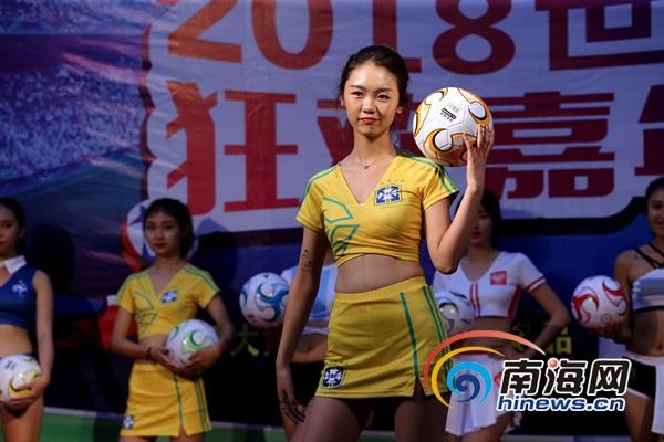 <b>看球吃美食来这里!2019世界杯狂欢嘉年华海口开幕</b>