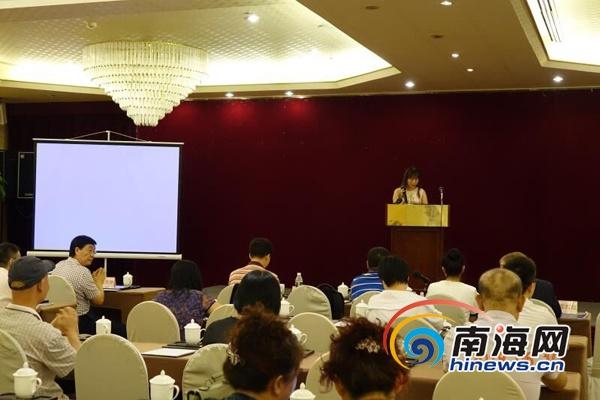解码海南健康产业重大机遇研讨会海口举行