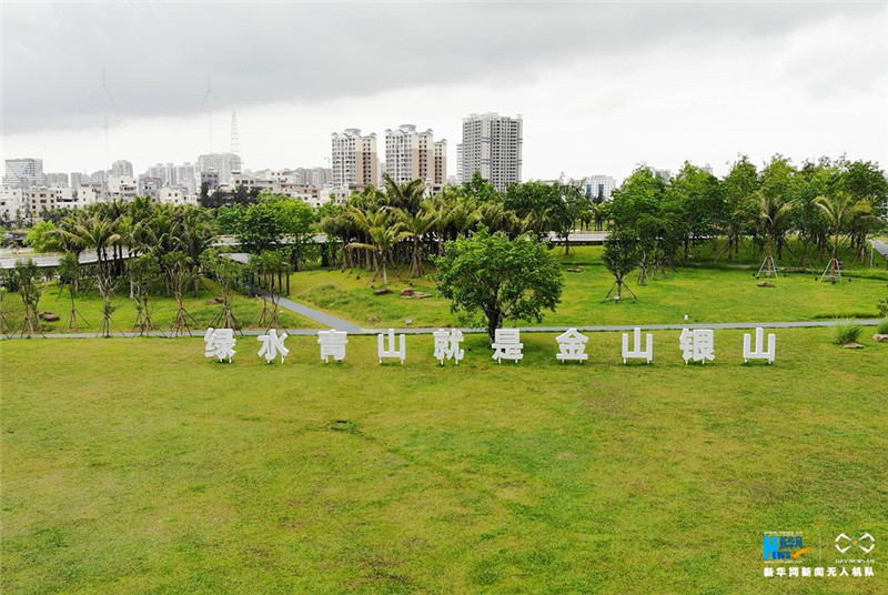 <b>【幸福美丽新边疆】优美家园——海口用生态文明刷新一座城</b>