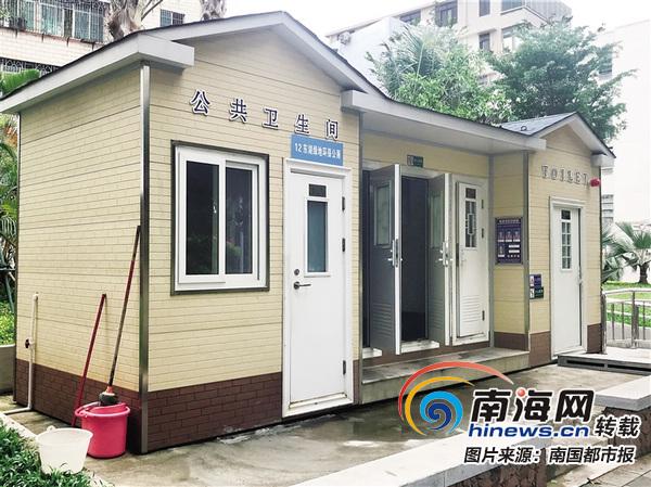 海口东湖三角池公园公厕少市民希望建固定公厕