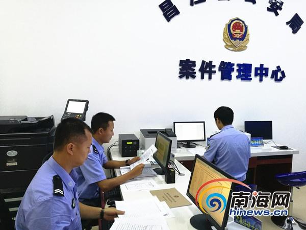 昌江公安局:增强人民群众安全感、幸福感和满