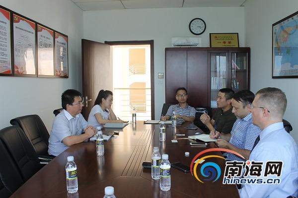 海南省工信厅对接国外创业团队 推动国际离岸创