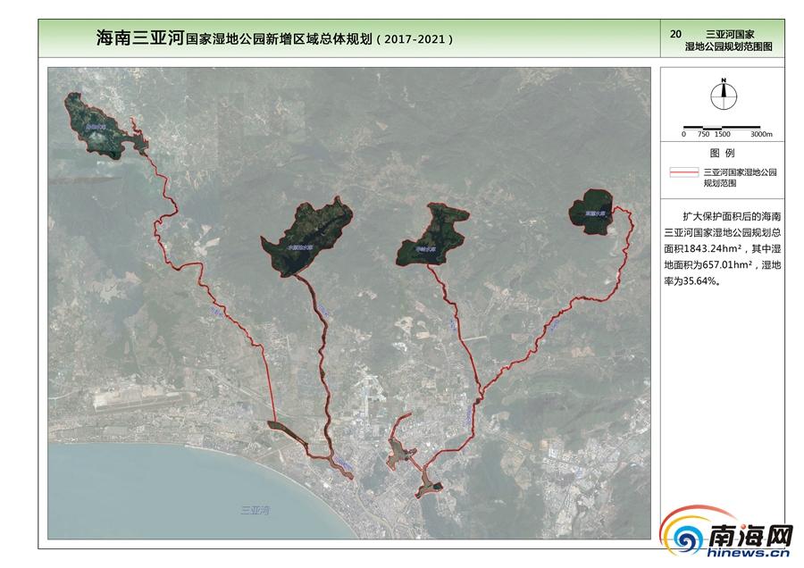 海南三亚河国家湿地公园预计年底开工建设 |规划图