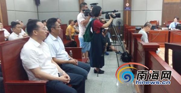 海口市国土局组织干部旁听受贿案庭审接受廉政警示教育