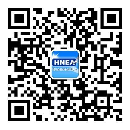 2019年海南省普通高考成绩发布6种途径可查