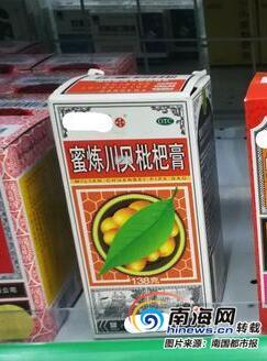 <b>同款川贝枇杷膏三亚5家药店5个价!部门回应:不违规</b>