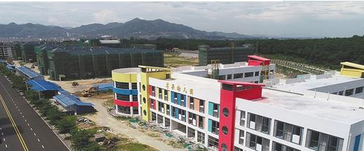 昌江木棉学校、芒果幼儿园明年9月开学