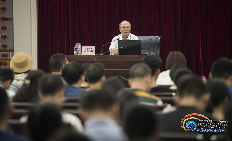 海南举办新闻单位采编人员媒体融合业务培训班