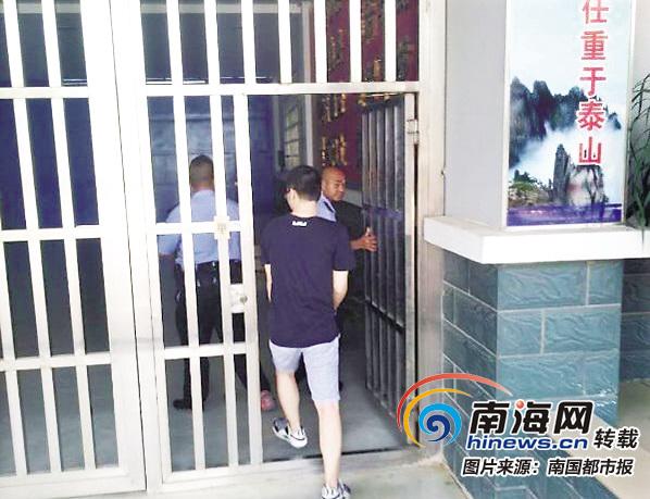 """<b>海口一""""老赖""""拖欠前同事近400万元迟迟不还被司法拘留</b>"""