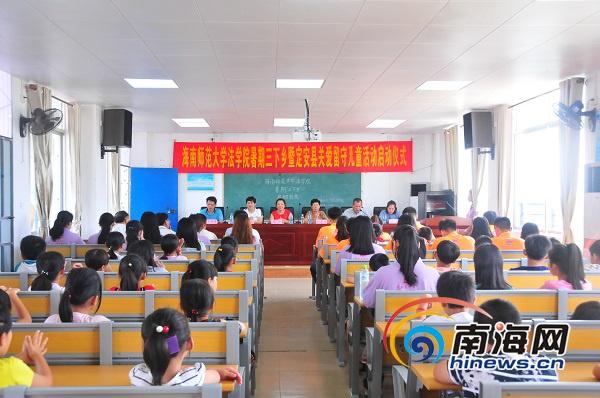 定安为留守儿童开设第二课堂高校志愿者带来新知识