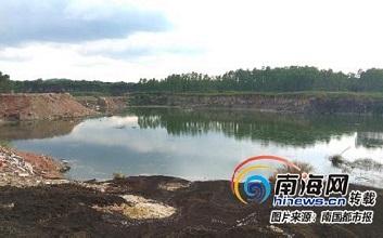 海口部分地区有人开挖砂石成坑不回填