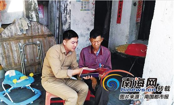 昌江十月田镇塘坊村第一书记符锡汉带领村民养野猪致富