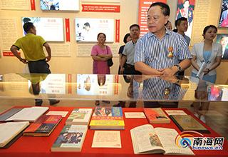 海南劳模代表参观劳模风采展