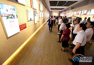 """""""致敬劳模不负时代""""劳模风采展在海南省博物馆展出"""