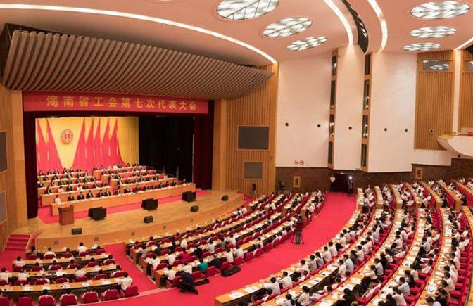 """海南省总工会将助力百万人才进海南 未来打造指尖上的""""智慧工会"""""""