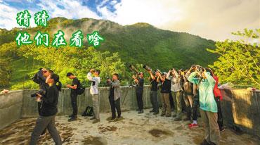 """海南鹦哥岭""""自然大课堂""""开课啦!迎来一批北京中学生"""