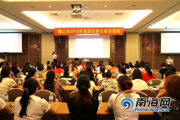海口120急救志愿服务队对200位基层妇联主席进行急救知识培训