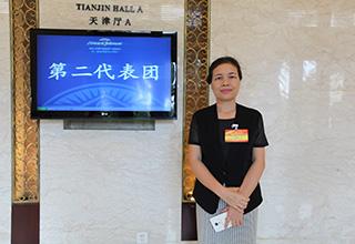 海南省工会第七次代表大会代表周月霞