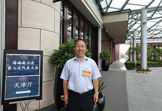 海南省工会第七次代表大会代表张瑞琪