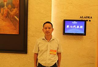 海南省工会第七次代表大会代表屈韬