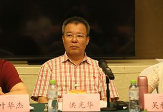 海南省工会第七次代表大会代表洪光华