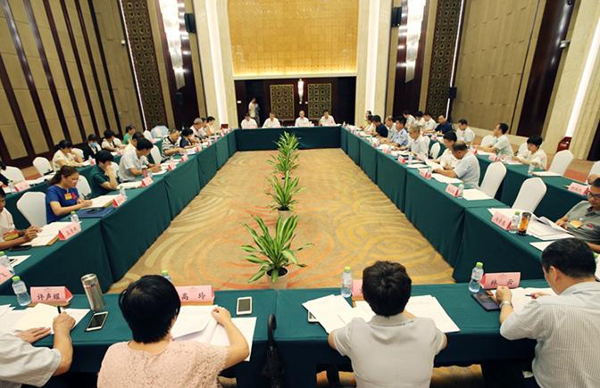 海南省工会第七次代表大会召开各代表团会议