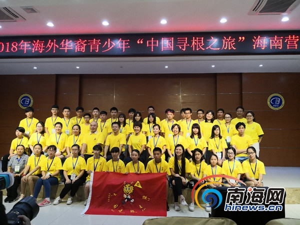 2018年海外华裔青少年中国寻根之旅夏令营海