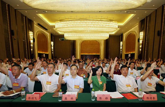 海南省工会第七次代表大会闭幕 陆志远当选为省总工会主席