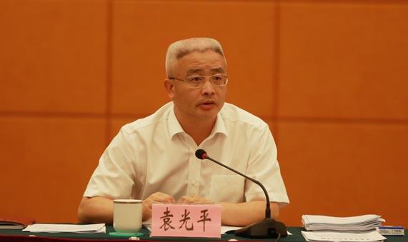 袁光平:切实增强推进党的政治建设的自觉性和坚定性