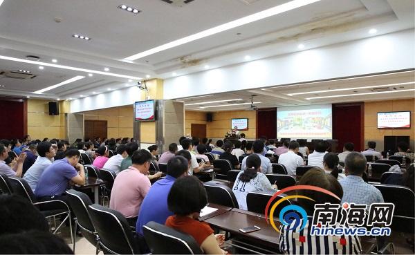 <b>上海专家组考察海医第一附院检查评估住院培训工作</b>