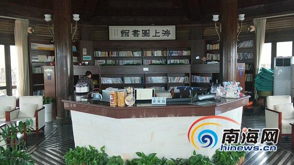 姜飞调查| 文昌惠民项目海上图书馆实为私家游艇码头 限制游客出入?