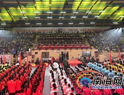 海南省少数民族传统体育运动会开幕 1046名运动员参赛