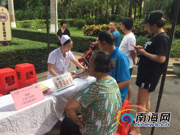 海口市中医中药中国行大型义诊进社区为市民免费诊疗