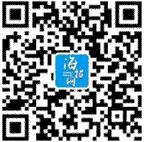 海招网| 海南开启网上招商模式 海招网成重要招商平台