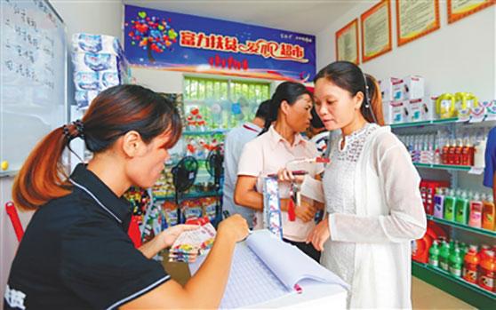 陵水首家脱贫攻坚爱心超市在乐利村开业
