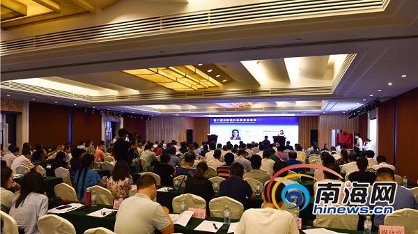 <b>第二届中欧现代休闲农业论坛在海口举行200余人参加</b>