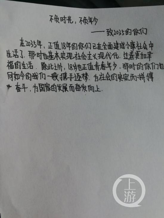河南多名考生家属称高考答题卡被掉包 官方已介入图片