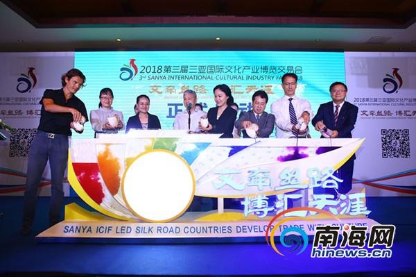 <b>2019第三届三亚国际文化产业博览交易会将于11月启幕</b>