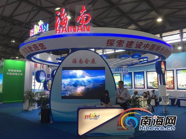 海南会展品牌亮相上海展会诚邀国内外会展企业来琼
