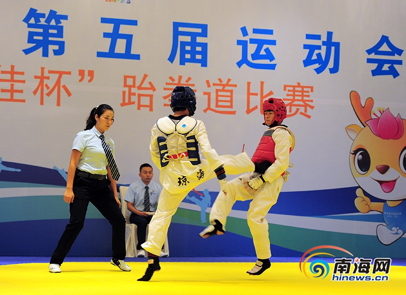 <b>海南省第五届运动会跆拳道比赛首日 三亚夺两金</b>
