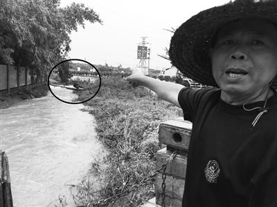 海口一男子被洪水冲走失踪3天目前仍未找到人