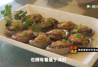 视频 | 海口美食在民间!