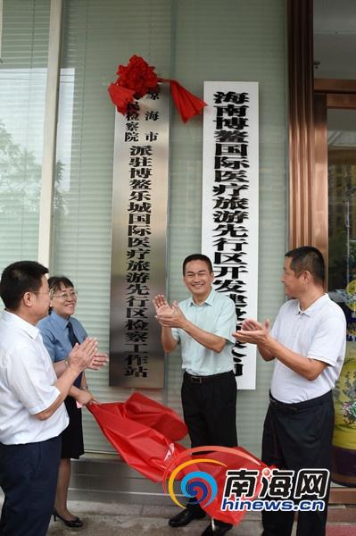 <b>全省12个派驻重大项目检察工作站15日同时挂牌成立</b>