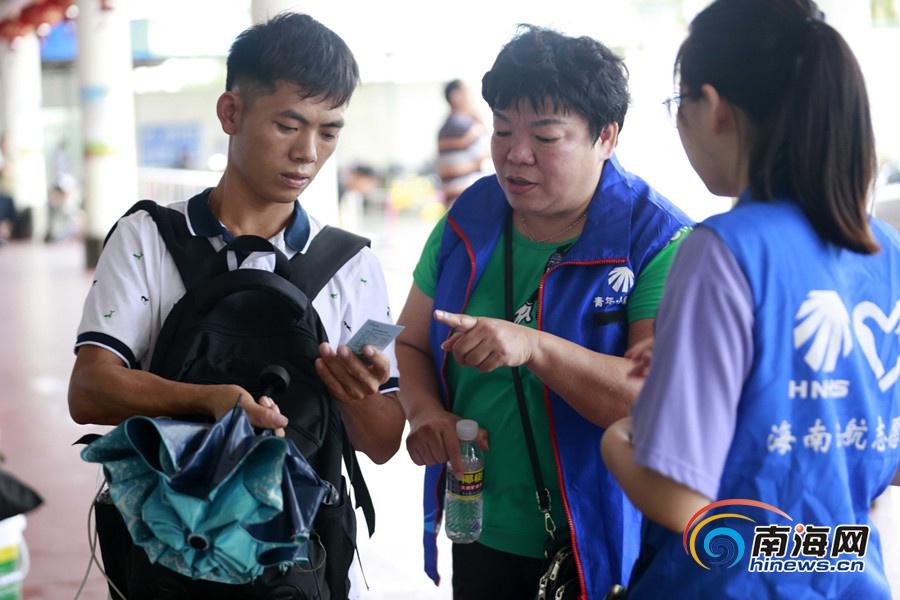 组图|台风天海南志愿者服务港口滞留旅客