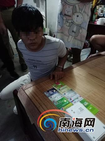 澄迈3男子扮女性微信交友诈骗