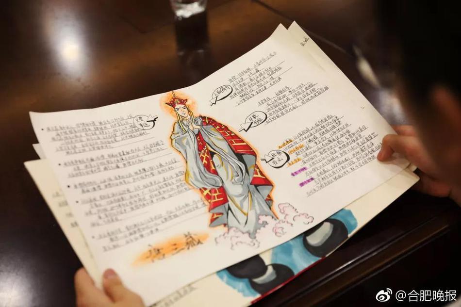 西游记》《三国演义》《水浒传》和《简爱》几本名著中主要人物的思维